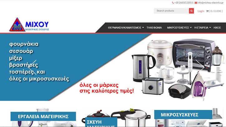 michou-electrics.gr