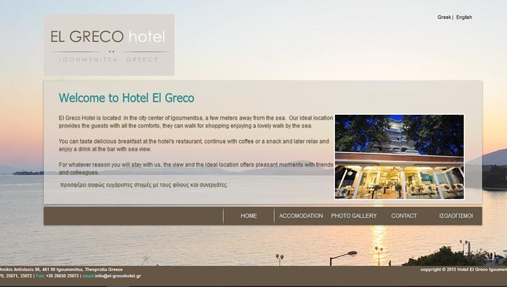 el-grecohotel.gr