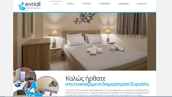 evriali-plataria.gr