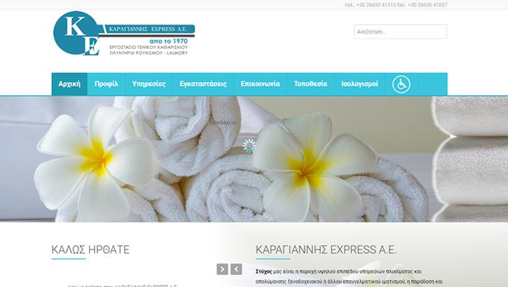 karagiannis-express.gr