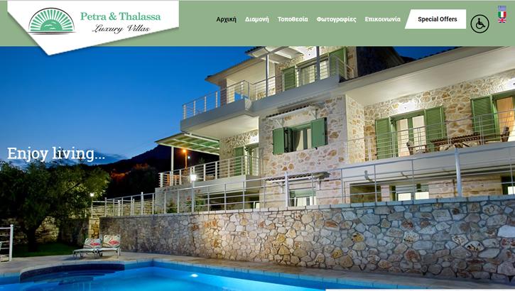petra-thalassa.gr