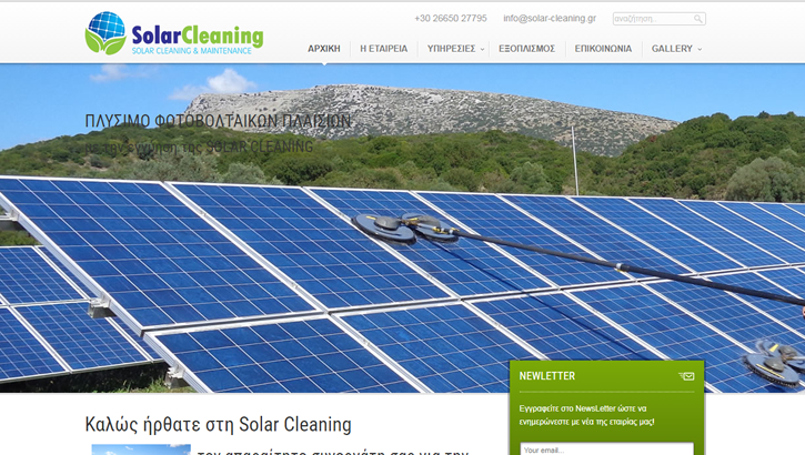 solar-cleaning.gr