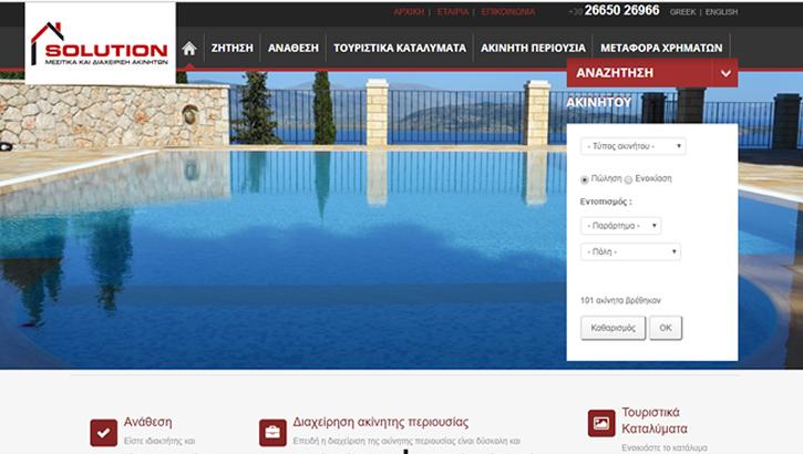 bsolution.gr